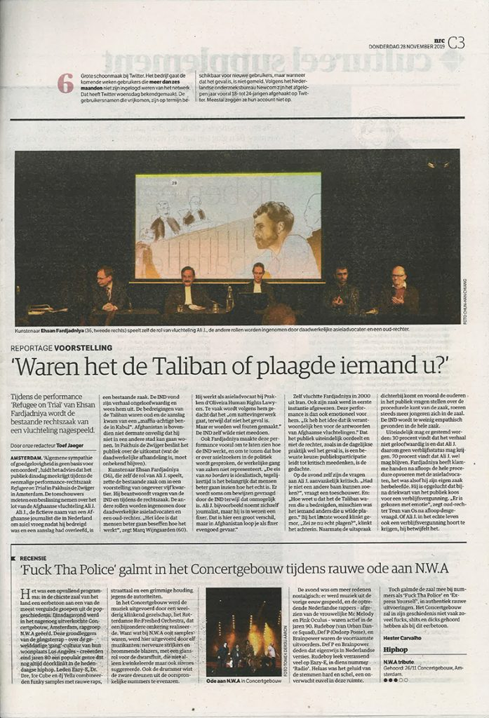 Article on 'NRC Next' Dutch newspaper about 'Refugee on Trial' performance at Pakhuis de Zwijger.