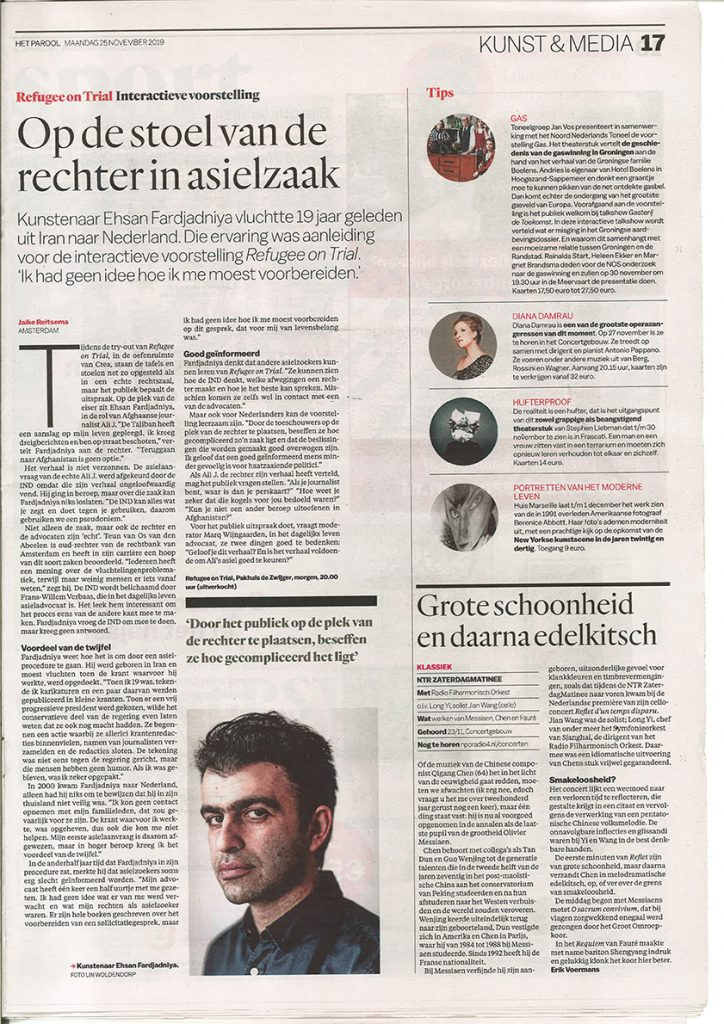 About 'Refugee on Trial' performance and Ehsan Fardjadniya (performance artist) at 'Het Parool' newspaper Netherlands. 25th November 2019.